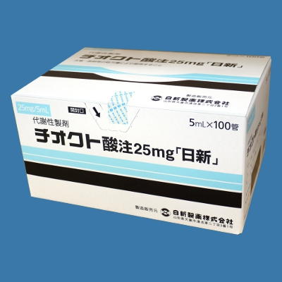 Thioctic Acid Nisshin Made in Japan